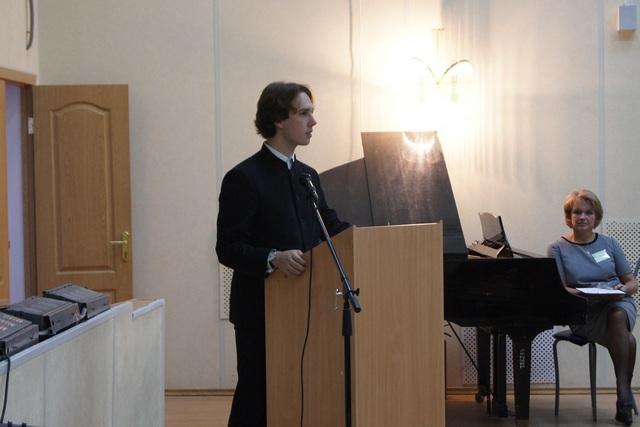 Преподаватель и студент Духовной Академии приняли участие в научно-практической конференции