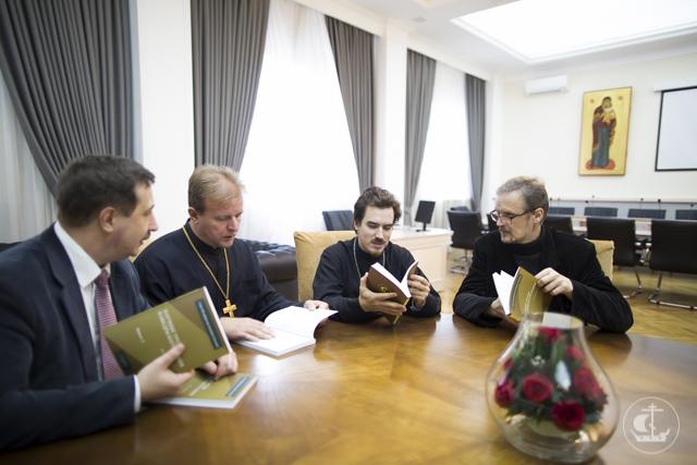В свет вышел сборник «Научные труды кафедры богословия».