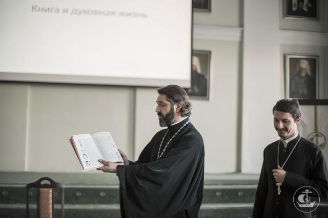 Книга аспиранта Духовной Академии стала лучшей иллюстративной книгой