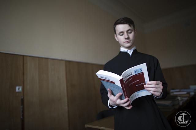 Вышел в свет пятый номер научного журнала «Христианское чтение» за 2016 год