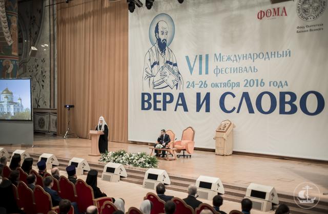Студенты Академии приняли участие в фестивале «Вера и слово»