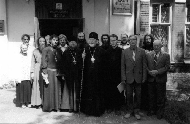 Федотов А.А. Тернистый путь святительского служения