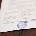 Подписан приказ о государственной аккредитации Санкт-Петербургской Духовной Академии