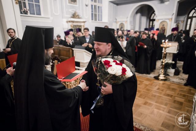 Выпускники магистратуры Заочного отделения получили дипломы