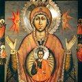 Священник Феодор Ибрагимов. Евангельский ключ к богословию образа