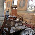 В коптском соборе в Каире прогремел взрыв