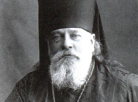 Иеромонах Силуан (Никитин). Высокое звание. Слово в день памяти священномученика Серафима (Чичагова)