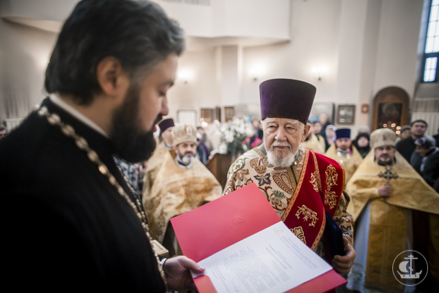 Архидиакон Андрей Мазур получил академическую награду