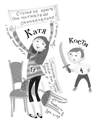 Дмитрий Емец: Даже если мальчик неправ, надо его поддержать