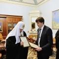 Руководитель Рособрнадзора вручил Святейшему Патриарху свидетельство о государственной аккредитации Санкт-Петербургской Духовной Академии