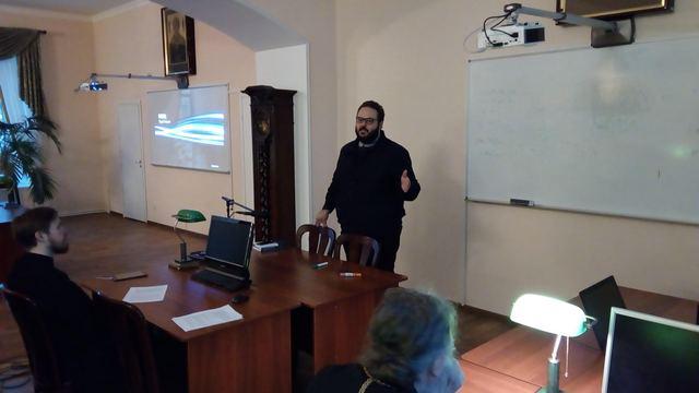 Профессор Папского библейского института прочитал лекцию студентам
