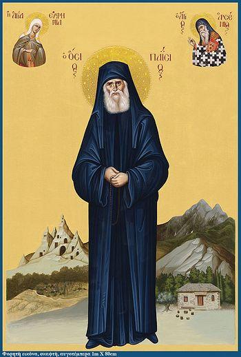 Митрополит Эдесский Иоиль: В гостях у преподобного Паисия Святогорца