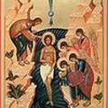 Святитель Серафим (Соболев). Слово на праздник Крещения Господня. О внутренней Крещенской благодати