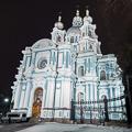 Архиепископ Амвросий: «Пусть вашим чатом будет молитва, а навигатором — Евангелие». Петербург отмечает День студенчества