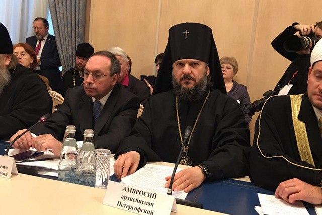 Архиепископ Амвросий выступил с докладом на заседании круглого стола в Комитете Государственной Думы по образованию и науке