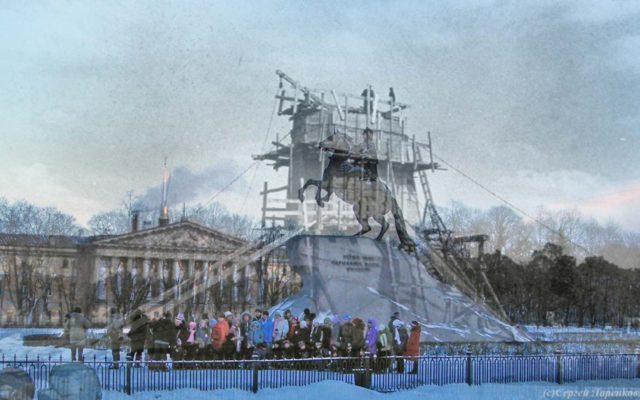 Блокада Ленинграда — Связь времен