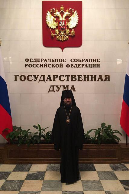 Ректор Духовной Ааадемии принял участие в Рождественских Парламентских встречах в Государственной Думе