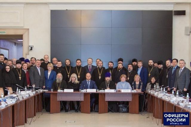 Преподаватели Академии приняли участие в круглом столе по тюремному служению в Общественной палате Российской Федерации