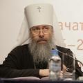 Митрополит Святогорский Арсений. Послушание как фундамент монашеской традиции