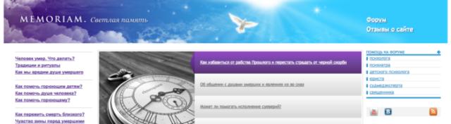 Интернет-МЧС: 12 полезных сайтов для всех, кому тяжело