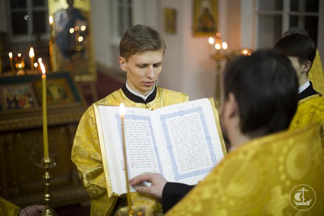 В трех храмах Духовной Академии было совершено всенощное бдение Недели о Страшном суде