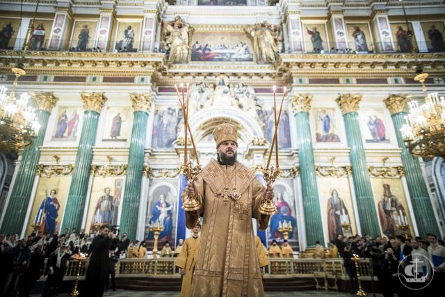 В Исаакиевском соборе отметили Международный день православной молодежи