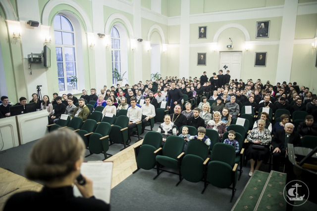 В Духовной Академии прошел ежегодный масленичный концерт