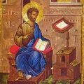 Евангелист Марк – наш современник