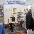 Издательство Духовной Академии примет участие в XII Международном книжном салоне