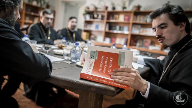 Состоялось заседание редакционной коллегии журнала «Христианское чтение»