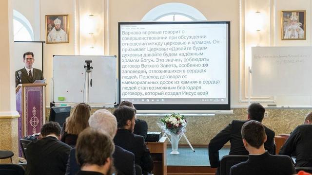 Заведующий кафедрой библеистики принял участие в конференции в Костроме
