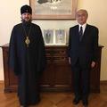 Ректор и сотрудники Академии с визитом вежливости посетили генеральное консульство Японии