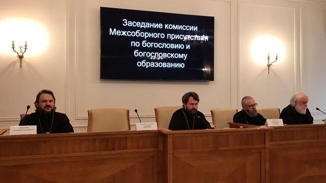 Архиепископ Амвросий выступил с сообщением на втором заседании комиссии Межсоборного присутствия по богословию и богословскому образованию