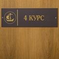 Выпускники Академии защитили бакалаврские работы перед Государственной комиссией