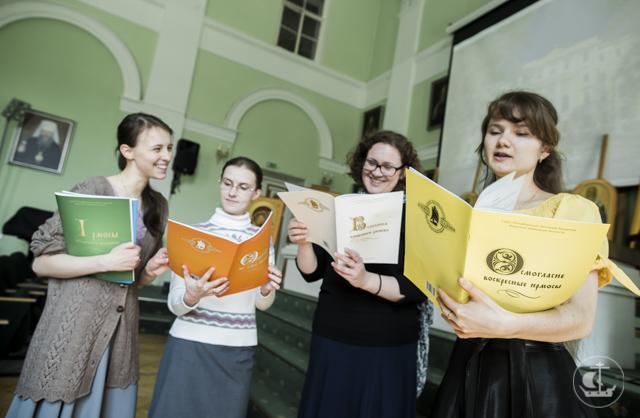 В Издательстве Духовной Академии вышли пять нотных сборников