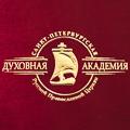 Академия. Лого