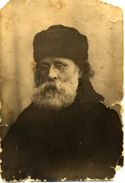 Священномученик протоиерей Григорий Сербаринов