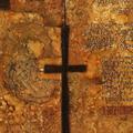 Архимандрит Ианнуарий (Ивлиев). Отменил ли Христос Ветхозаветные Заповеди?