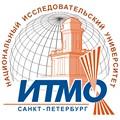 Духовная Академия и Университет ИТМО организуют Всероссийскую научно-практическую конференцию