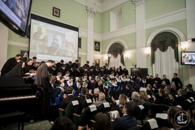 В Академии прошел вечер памяти, посвященный её святым выпускникам-новомученикам