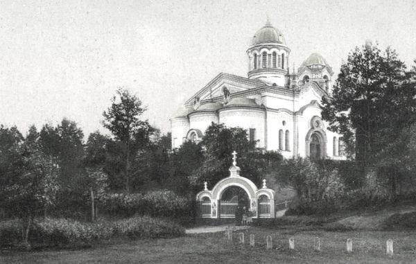 Светлой памяти Константина Михайловича Федорова