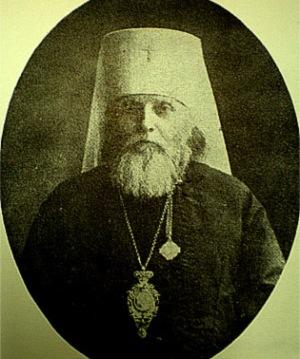 Георгий (Ярошевский), митрополит