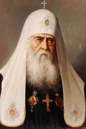 Сергий (Страгородский), патриарх Московский и всея Руси