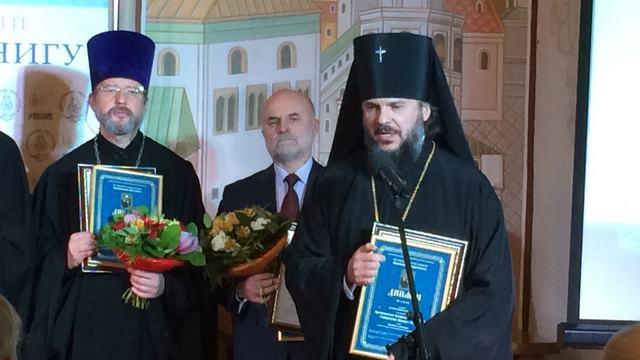 Архиепископ Петергофский Амвросий и священник Михаил Легеев получили награды конкурса «Просвещение через книгу»