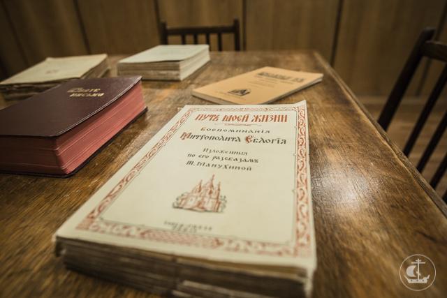 Духовной Академии подарена личная библиотека архиепископа Берлинского Феофана