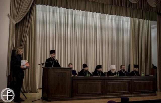 Преподаватель Академии принял участие в актовом дне Минской Духовной Академии