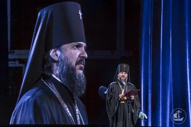 Архиепископ Амвросий выступил на торжественном Собрании по случаю 110-летия Императорского Русского военно-исторического общества
