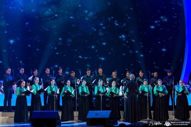 Камерный хор Академии выступил в Государственном Кремлевском дворце