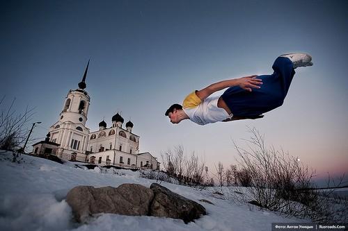 Многообразная Россия