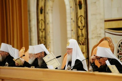 Архиерейский собор – трансляция